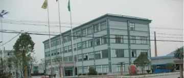 Hangzhou Dongdi Imp. & Exp. Co., Ltd.