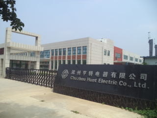 Chuzhou Hunt Electric Co., Ltd.