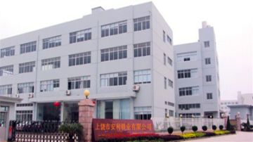 Shangrao Anli Lock Industry Co., Ltd.