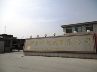 Laizhou Jufeng Machinery Co., Ltd.