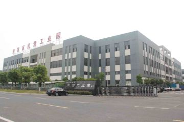 Changzhou Operson Imp. and Exp. Co., Ltd.