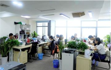 Guangzhou Hua Si Trading Co., Ltd.
