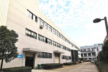Hangzhou Victor Technology Co., Ltd.