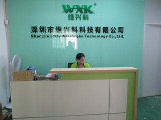Shenzhen City Weixingke Technology Co., Ltd.
