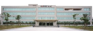 Harvey Industries Co., Ltd.