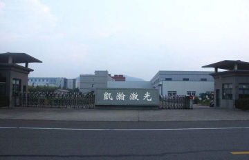 Hangzhou Kahan Laser Technology Co., Ltd.