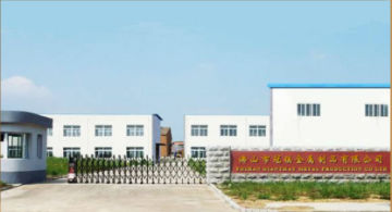 Foshan Giantmay Metal Production Co., Ltd.