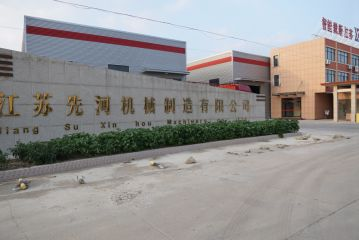 Jiangsu Xianhe Machinery Manufacturing Co., Ltd.