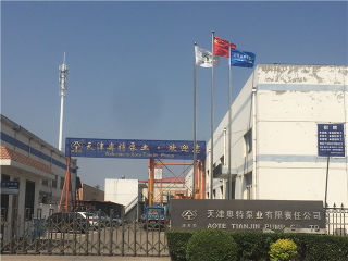 Aote Tianjin Pump Co., Ltd.
