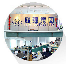 Shanghai UPG International Trading Co., Ltd.