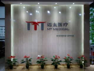 Hefei MT Medical  Co., Ltd.