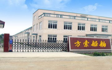 Weihai Synsor Boat Co., Ltd.