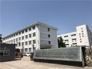 Hangzhou Yile Shangyun Robot Technology Co., Ltd.