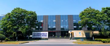 SICHUAN HUIYUAN PLASTIC OPTICAL FIBER CO., LTD.