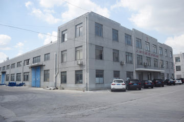 Shanghai Wanxing Washing Machinery Manufacturing Co., Ltd.