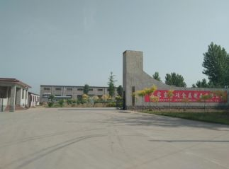 Shijiazhuang Heshuo Metal Products Company Ltd.
