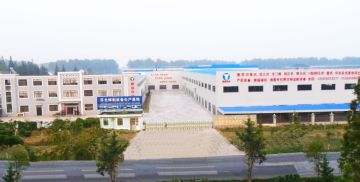 Dongtai Yaoqiang Welding Facture Co., Ltd.