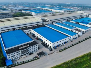 Zhangjiagang Alps Machine Co., Ltd.
