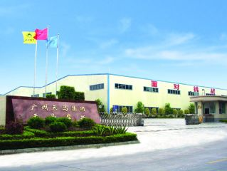 Guangzhou Tianma Group Tianma Motorcycle Co., Ltd.