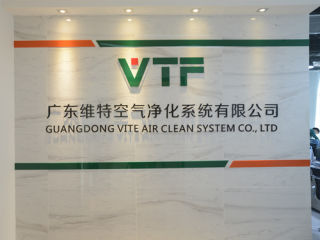 Guangdong Vite Air Clean System Co., Ltd.
