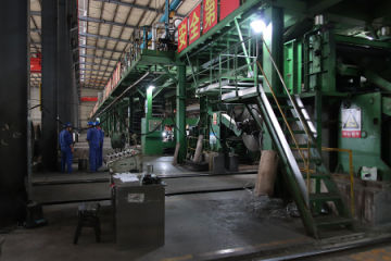 SHANDONG ZEBRA STEEL MATERIAL CO., LTD.