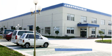 SHANGHAI PAMAENS TECHNOLOGY CO., LTD.