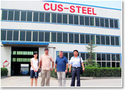 Zhengzhou City Unites Steel Industrial Co., Ltd.
