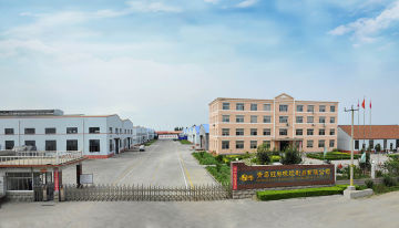 Qingdao Wangyu Rubber Co., Ltd.