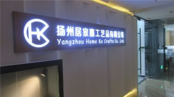 Yangzhou Home Ka Crafts Co., Ltd.