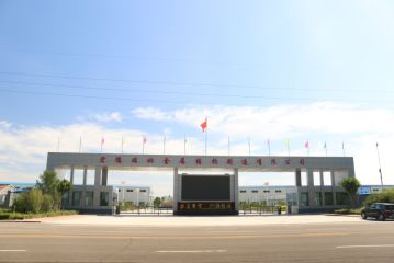 HONGDE RUILIN METAL STRUCTURE MANUFACTURING CO., LTD.