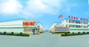 Jiangsu Dongqing CNC Machine Tool Co., Ltd.