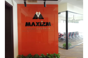 Maxizm Construction Machinery (Qingdao) Co., Ltd.