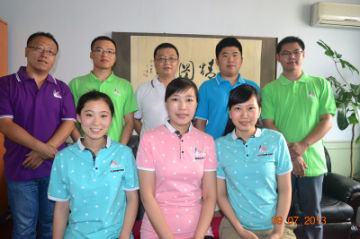 HARBIN RAINBOW TECHNOLOGY CO., LTD.