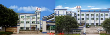 Dongguan City Jieshuai Electronic Co., Ltd.