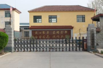 Zibo Yuan Tong Packaging Products Co., Ltd.