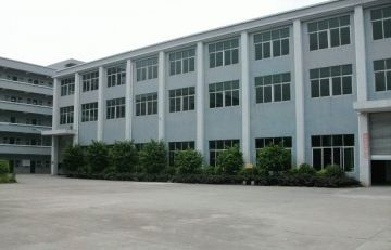 Dongguan Yaoquan Industrial Co., Ltd.