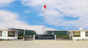 Hebei Woke Metal Products Co., Ltd.