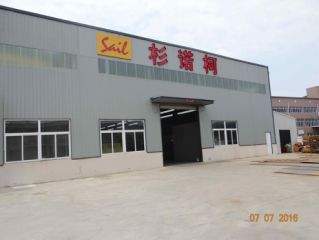 Changshu Sail Nonwoven Machine Co., Ltd.