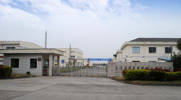 Shanghai Smart Chemicals Co., Ltd.