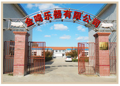 Jin Ming Musical Instruments Co., Ltd.