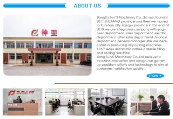 Zhejiang SunYi Machinery Co., Ltd.