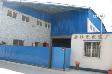 Foshan Nanhai Xinqiguang Metal Cap Co., Ltd.
