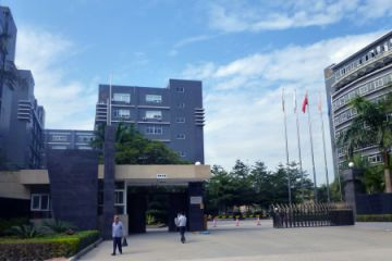 Shenzhen Quawin Technology Co., Ltd.