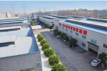 Guangdong Shunde Tiefu Auto Parts Co., Ltd.