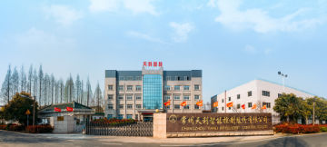 Changzhou Tianli Intelligent Control Co., Ltd.