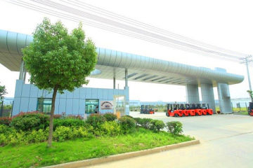 Hangzhou Noelift Equipment Co., Ltd.