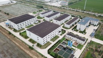 Jiangsu Spartan Construction Technology Co., Ltd.