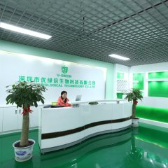 U-Green Biological Technology Co., Ltd.
