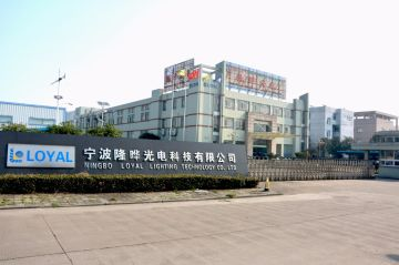 Ningbo Loyal Lighting Technology Co., Ltd.