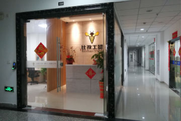 Busy Bees Display (Xiamen) Industry & Trade Co., Ltd.